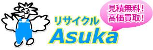 Top logo01 on